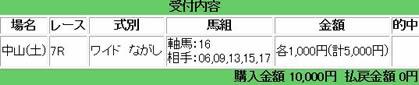 nakayama7_1214_2.jpg