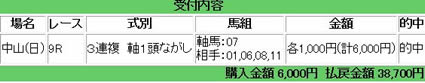 nakayama9_126_2.jpg