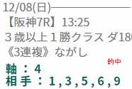oa128.jpg
