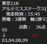 ore1026_2.jpg