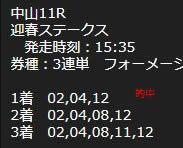 ore111_2.jpg