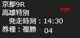 ore1123_1.jpg