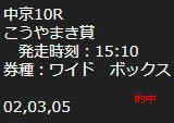 ore1130_1.jpg