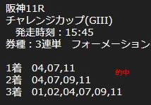 ore1130_2.jpg
