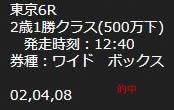 ore116_1.jpg
