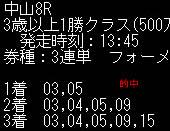 ore1214_3.jpg