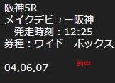 ore1215_1.jpg