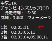 ore121_2.jpg