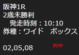 ore127.jpg