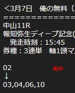ore37_2.jpg