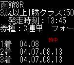 ore720_4.jpg