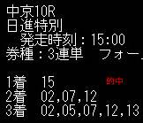 ore720_5.jpg
