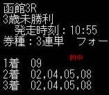 ore721_3.jpg