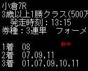 ore727_4.jpg