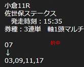 ore728_2.jpg