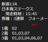 ore817_3.jpg