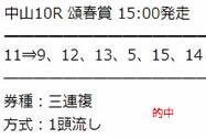 re111_1.jpg