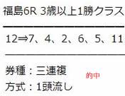 re112_1.jpg