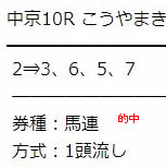 re1130_2.jpg