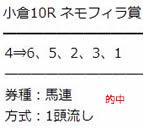 re119_1.jpg