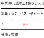 re1214_3.jpg