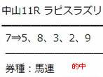 re121_2.jpg