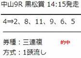 re127_1.jpg