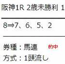re127_2.jpg