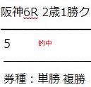 re128_3.jpg