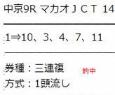 re713_1.jpg