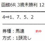 re713_2.jpg