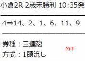 re83_1.jpg
