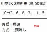 re84_2.jpg