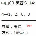 re922_1.jpg
