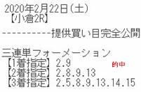 sw222_1.jpg