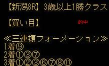 taku818_1.jpg