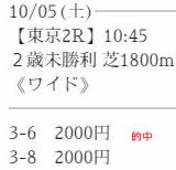 taz105_1.jpg