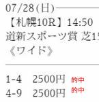 taz728_1.jpg
