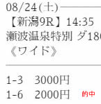 taz824_1.jpg
