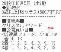 time105_1.jpg
