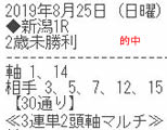 time825_1.jpg