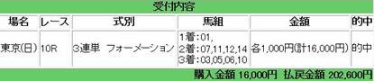 tokyo10_29_2.jpg