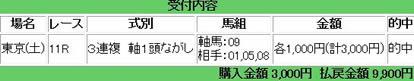 tokyo11_1026_2.jpg