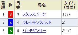 tokyo1_113.jpg