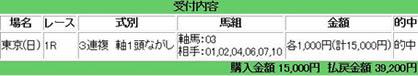 tokyo1_113_2.jpg