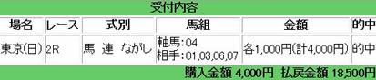 tokyo2_1020_2.jpg