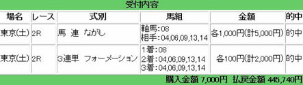 tokyo2_116_2.jpg