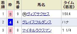 tokyo4119.jpg