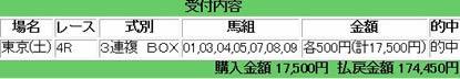 tokyo4119_2.jpg