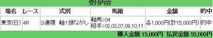 tokyo4_1110_2.jpg